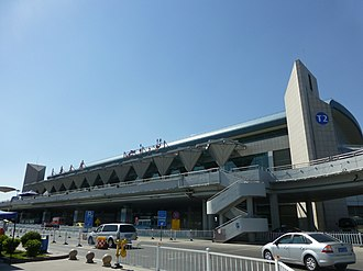 Ürümqi Diwopu International Airport - Image: 中国新疆乌鲁木齐地窝堡国际机场2号航站楼