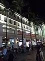 中山孙文西路旅游步行街 - panoramio (1).jpg