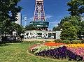 大通公園(Odori Park) - panoramio (3).jpg
