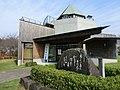 宮山ふるさと ふれあい公園 2011年11月 - panoramio.jpg