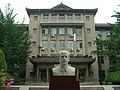 山东大学西校区八号楼(医学院) - panoramio.jpg