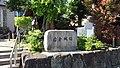 岩倉城.jpg