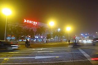 Nada, Hainan Town in Hainan, Peoples Republic of China