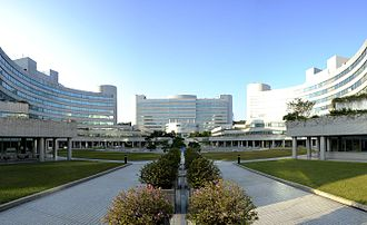 Industrial Technology Research Institute - ITRI Headquarters