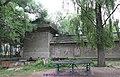 建国忠灵庙遗址 Jian Guo Zhong Ling Miao - panoramio.jpg