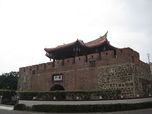 It was built during the 1st year of Kanghsu's reign