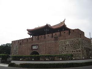 Hengchun - South Gate of Hengchun Fortress