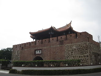 Hengchun - South Gate of Hengchun Fortress