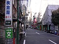 恵比寿銀座通り - panoramio (1).jpg