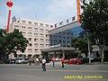 无锡 运河大酒店 Canal Grand Hotel, Wuxi - panoramio.jpg