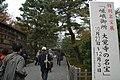 日本京都寺院111.jpg