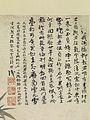 明 夏昶 清風高節圖 軸-Bamboo in Wind MET DP154127.jpg
