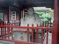 普陀山.佛顶山.慧济禅寺 - panoramio (1).jpg