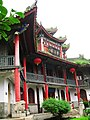 望江楼 Highest building on the historic base of 7-metre high - panoramio.jpg