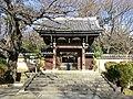 池袋、法明寺 - panoramio.jpg