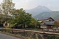 湯布院温泉からみた由布岳 - panoramio.jpg