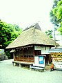 狭山神社 - panoramio.jpg