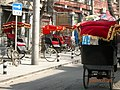 胡同游 - panoramio.jpg