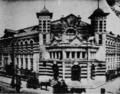 臺南郵便局.png