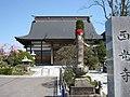西光寺 - panoramio.jpg