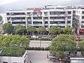 金蟾大道街景 - panoramio.jpg