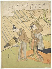 Young Man and Woman Caught in the Rain while Enjoying Cherry Blossoms (Sakura-gari)