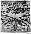 자수 단학 무늬 흉배-조선-刺繡單鶴文胸背-朝鮮-Rank badge with a crane (one of a pair) MET 155305.jpg