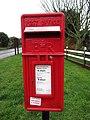 -2020-12-04 Priority Postbox for COVID-19 testing, Broadwood Close, Trimingham.JPG