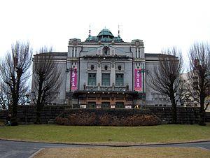 Den Nationale Scene - Den Nationale Scene in Bergen
