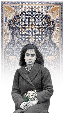 Samira Alikhanzadeh Wikipedia