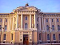 1033. St. Petersburg. Building of the Academy of Arts.jpg