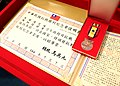 104年10月7日 馬英九總統接見美國飛虎隊陳納德將軍遺孀陳香梅女士 (21845243080).jpg