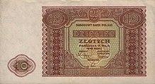 10 zł 1946 awers.jpg