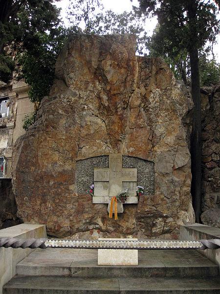File:141 Tomba de Jacint Verdaguer.jpg