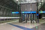 15-12-21-Lentoaseman rautatieasema Helsinki-Vantaan-N3S 3360.jpg