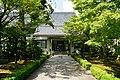 150815 Jotenkaku Museum Kyoto Japan01s3.jpg