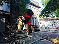 15 Dongjiaomin Alley.jpeg