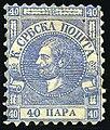 1866serbia40para.jpg
