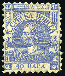 Postage stamps and postal history of Serbia