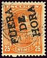 1882 25centimos Escuelas Fuera YvFP35 MiSt37.jpg