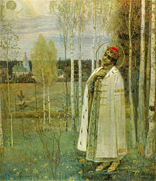 1899. Tzarevich Dmitry by M. Nesterov.jpg