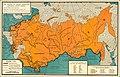 1936 map of The Union of Soviet Socialist Republics.jpg