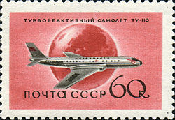 Stamp of USSR 2193.