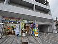 1 Chome Kasama, Sakae-ku, Yokohama-shi, Kanagawa-ken 247-0006, Japan - panoramio (10).jpg