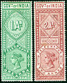 1a & 2a telegraph stamps of India.jpg