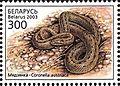 2003. Stamp of Belarus 0498.jpg