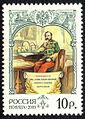 2005. Марка России stamp hi12849229154c965e2320103.jpg