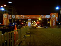 2007INGTaipeiMarathon MainGate Night.jpg