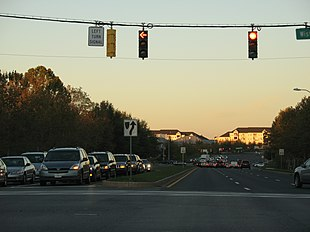 Downtown Germantown in November 2007, viewed from the intersection of Maryland Route 118 and Wisteria Drive.