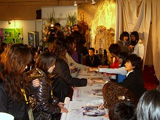 Taipei International Book Exhibition - Signing Event of Japanese Drama Honey and Clover at the 2008 exhibition